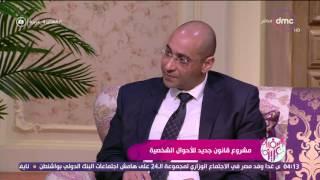السفيرة عزيزة - محمد رضا