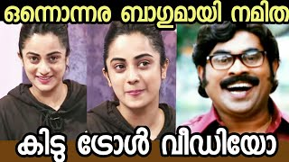 Namitha Pramod Malayalam Troll Video | What's In My Bag Malayalam