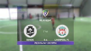 Обзор матча Denon Liverpool FC Турнир по мини футболу в Киеве