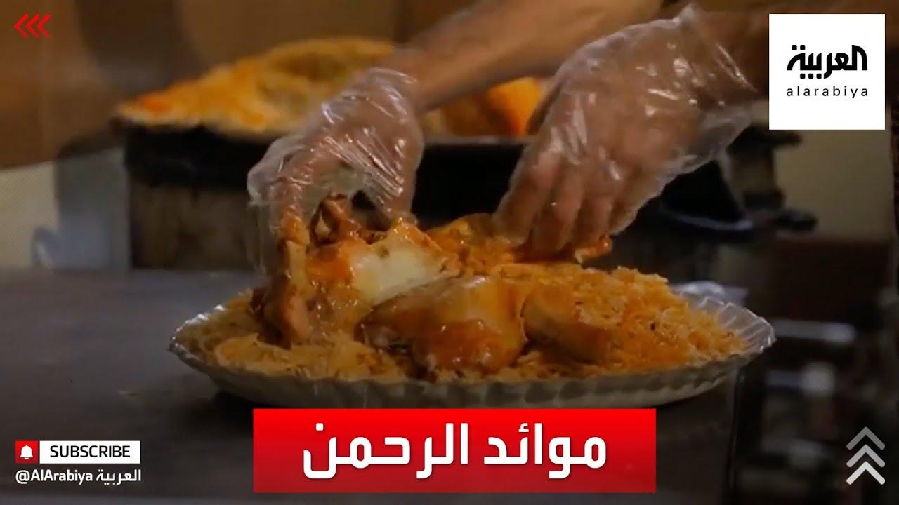 صورة أخرى لموائد الرحمن في هذا المطعم!  - نشر قبل 43 دقيقة