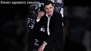 Е. Понасенков о фитнесе, спорте, качалках для дебилов и эволюции
