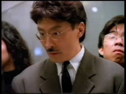 [Year 2000] Singapore TV Commercial: Nin jiom Herbal Candy