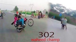 5champs vs fani  Girl Bike Wheeling Pakistan new video 2018