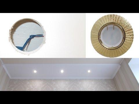 Как установить софиты на потолок