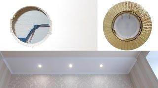 Потолочные светодиодные точечные светильники: фото и видео