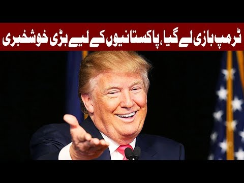Starting to develop much better relationship with Pakistan - Trump - Headlines 12 PM - 14 Oct 2017