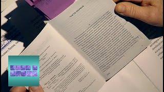 """Джордж Оруэлл. """"1984"""" / """"Игра в бисер"""" с Игорем Волгиным / Телеканал Культура"""