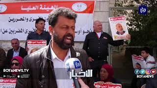 فعاليات تضامنية مع الأسرى المضربين في سجون الاحتلال  - (9-4-2019)