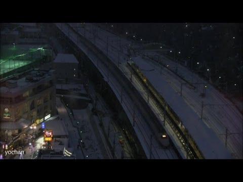 "Shinkansen ""Bullet Train"" Heavy snowfall.at Tokyo,JAPAN 新幹線・吹雪の東京都内"