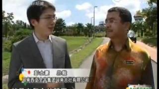 China TV Channel Promoting Malaysia Agriculture