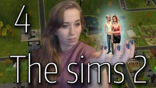The Sims 2 – #4 – Korzyści wynikające zeznajomości