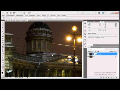 Обработка ночных фотографий в Photoshop CS5.mp4