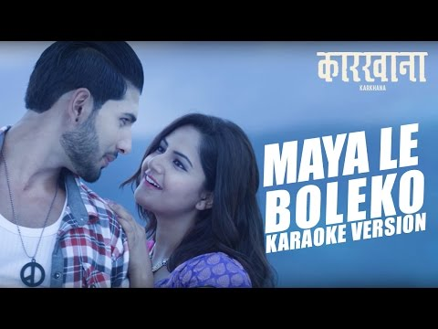 Maya Le Boleko - KARKHANA I Official Karaoke Video | Cover S