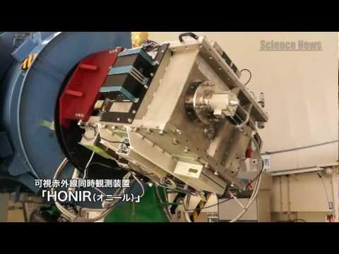 [ScienceNews]見えないものを見る 最先端の赤外線光学技術
