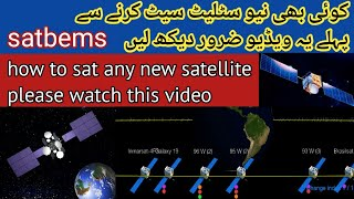 how to sat any New satellite | satbeams satellite coverage maps | footprint maps
