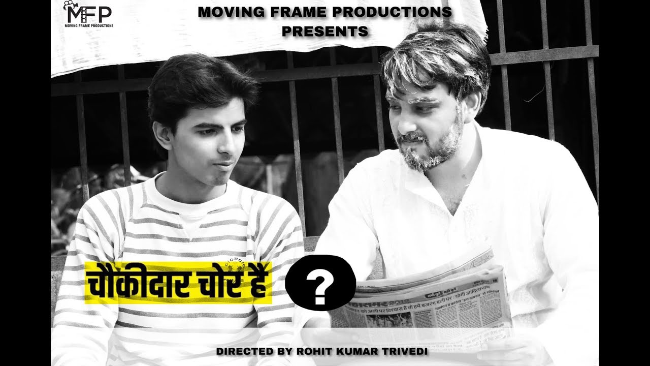 Chowkidar Chor Hai  Aam Aadmi Ki Charcha  Comedy Short -6930