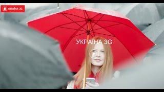 3G Интернет для Планшета от МТС (ПЛАНШЕТ 3G )
