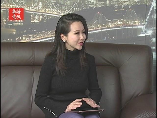 華語一週  03/14/20 新冠肺炎對留學生的影響