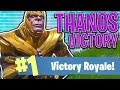 Epic Victory Royale'nt