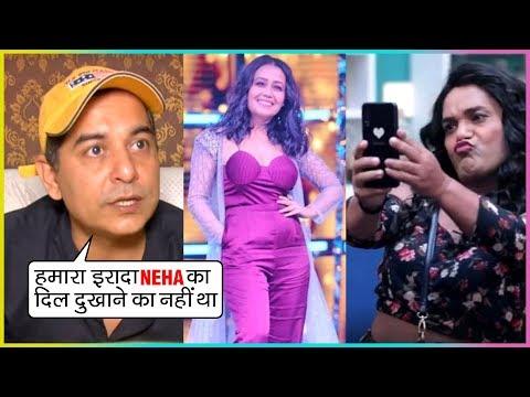 Gaurav Gera APOLOGISES To Neha Kakkar For Making Fun Of Her Short Height