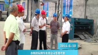 Biomass Gasifier/hot-water-furnace Plans