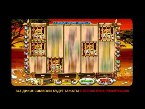 Игровой автомат Incredible Hulk - Smash бонусиз YouTube · Длительность: 46 с