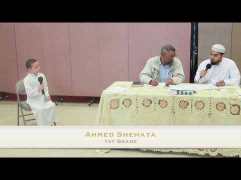Quran Competition - Islamic Academy of Delaware