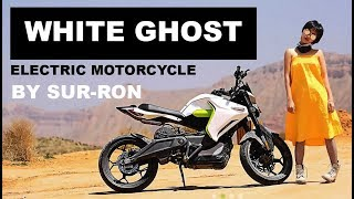 SUR-RON ELECTRIC MOTORCYCLE |  BEST ELECTRIC MOTORCYCLE | ELECTRIC MOTORCYCLE 2018