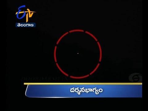 7 PM | Ghantaravam | News Headlines | 14th January 2019 | ETV Telangana