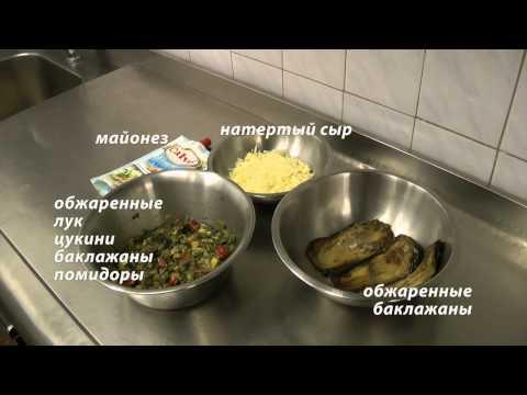 Трубочки из баклажан, фаршированные сыром – рецепт