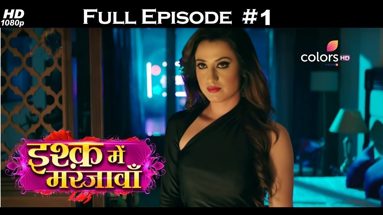 Ishq Mein Marjawan Full Episode 1 With English Subtitles Youtube