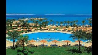 Continental Hotel Hurghada Egypt