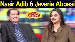Nasir Adib & Javeria Abbasi | Mazaaq Raat 27 March 2019 | مذاق رات | Dunya News