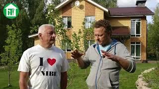 видео Энергоэффективный дом. Принципы, качество, отзывы о домах