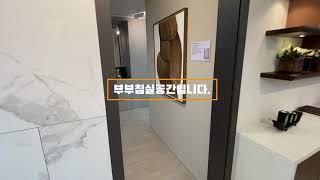 여수아파트 한국아델리움 오션프랑 모델하우스