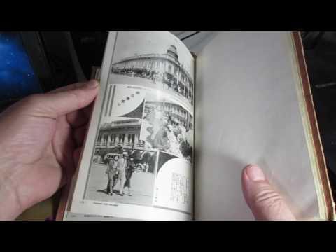 Книга сочинение про море на английском