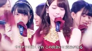 サヨナラの意味 【乃木坂46】紅白歌合戦