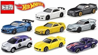 ホットウィールの日本車達が熱い!ストリートチューナーズ5種とトミカ 販売店限定車両 RX-7・アピタピアゴ HotWHeeLS TOMICA