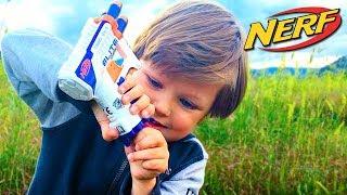 Бластер НЕРФ Распаковка игрушки NERF WAR Видео для детей