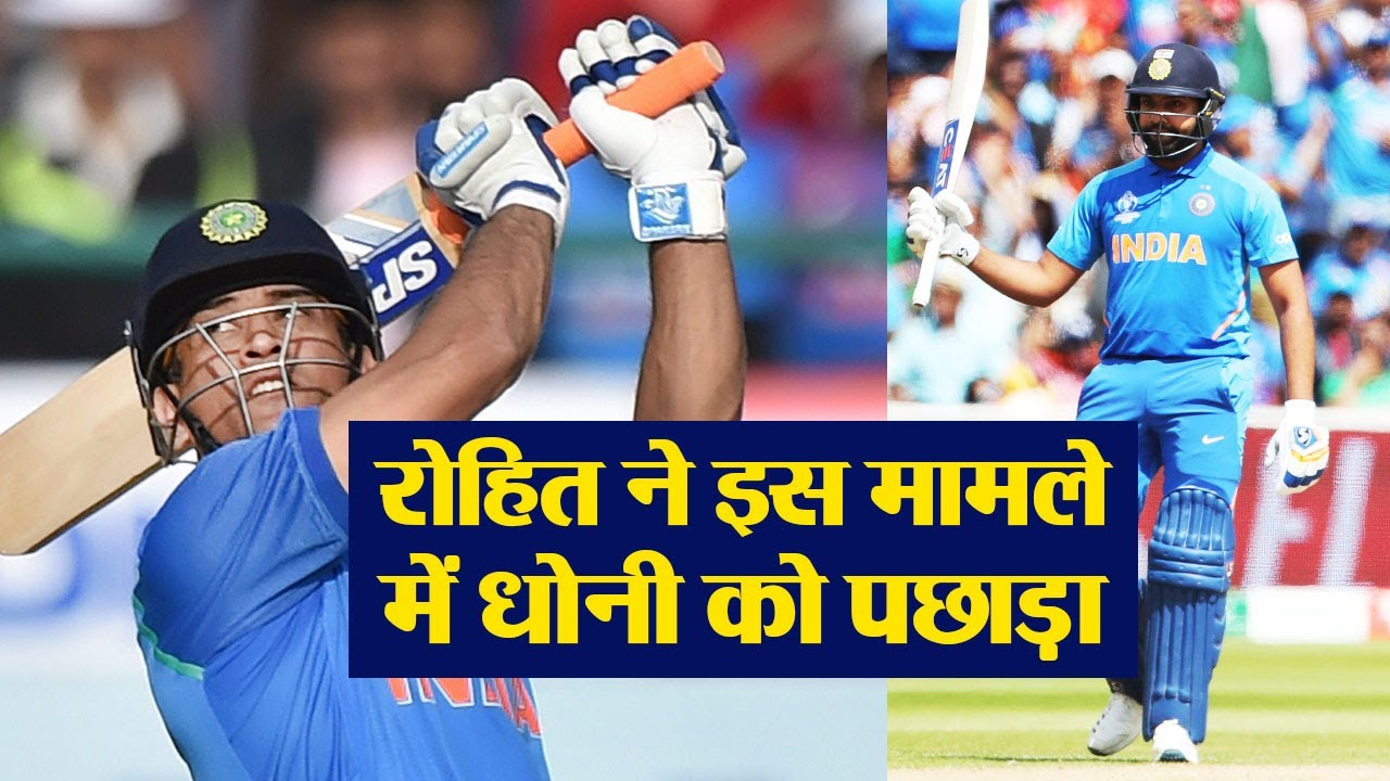 India vs Bangladesh: Rohit Sharma breaks MS Dhoni's record after ...