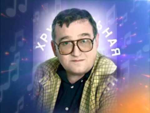 Член жюри - Гиберт Григорий Григорьевич