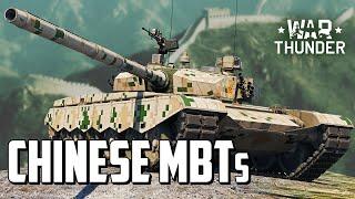 Chinese MBTs \/ War Thunder