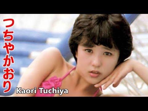 【つちやかおり】画像集、恋と涙のアイドル、Kaori Tuchiya