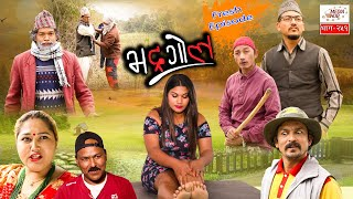 Bhadragol || Episode-251 || May -01-2020 || Comedy Video || By Media Hub Official Channel