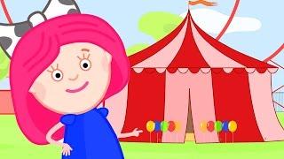 Развивающие мультики Смарта и Чудо сумка : Парк АТТРАКЦИОНОВ учим цвета и цифры мультфильм #5