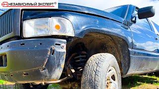 Dodge - инженерная катастрофа! Тормоза заклинили, машина загорелась!