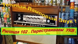 видео УКВ ЧМ приемник диапазона 63...108 МГц » Радиолюбительский портал