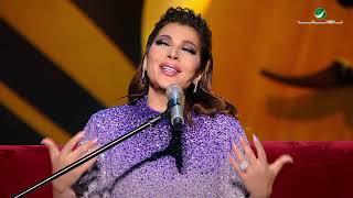 Assala … La Takhaf | أصالة … لا تخاف - جلسات الرياض ٢٠١٩