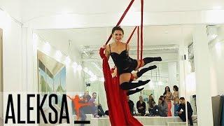 Танец на полотнах - воздушные полотна (ленты) - воздушная гимнастика (акробатика) - ALEKSA Studio