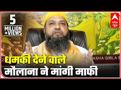 Maulana Ali Qadri